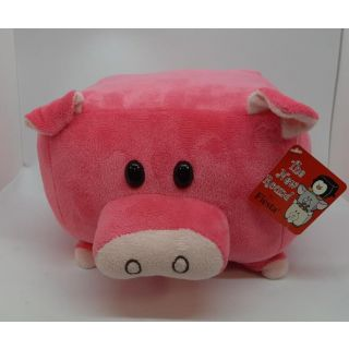 Stuffed Animal - Large Square Pig