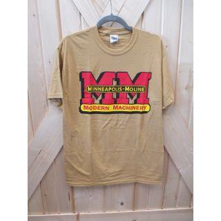 Minneapolis-Moline Modern Machinery Logo t-shirt